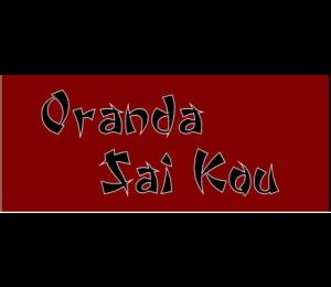 Oranda Sai Kou