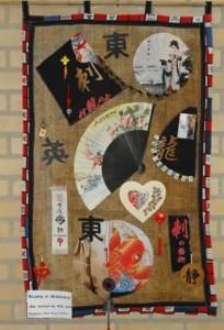 wandkleed-mahjong-007